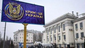 Almanya'dan Rusya'ya, Kırım'ı Ukrayna'ya geri ver